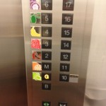 バムルンラード エレベーター
