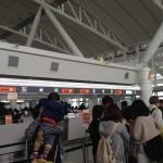2015福岡空港